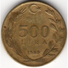 500 лир 1989 Турция - 500 lire 1989 Turkey, из оборота