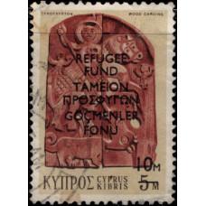 1971, февраль. Почтовая марка Кипра греческого. Кипрское искусство + Надпечатка, 5M