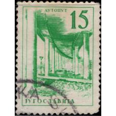 1961. Почтовая марка Югославии. Технологии и Архитектура, 15