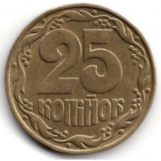 25 копеек 1992 Украина - 25 kopecks 1992 Ukraine, из оборота