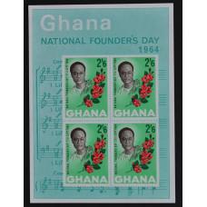 1964, сентябрь. Набор почтовых марок Ганы. День основателей, 2´6 Sh