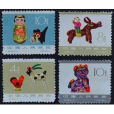 1963, декабрь. Набор почтовых марок Китая. Китайские народные игрушки