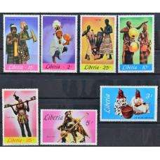 1967, октябрь. Набор почтовых марок Либерии. Африканские музыкальные инструменты