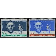 1966, январь. Набор почтовых марок Руанды. Всемирный день проказы