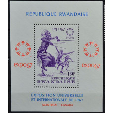 """1967, август. Почтовая марка Руанды. Всемирная выставка """"EXPO '67"""" - Монреаль, Канада, 180 Fr"""
