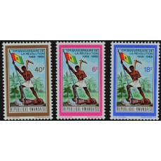 1969, ноябрь. Набор почтовых марок Руанды. 10 лет революции