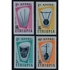 1966, сентябрь. Набор почтовых марок Эфиопии. Музыкальные инструменты