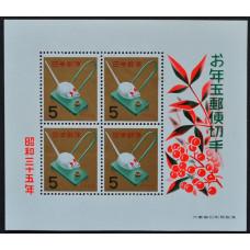 1959, декабрь. Набор почтовых марок Японии. Новый год - год крысы, 5 Y