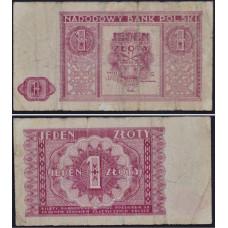 1 злотый 1946 Польша - 1 zloty 1946 Poland
