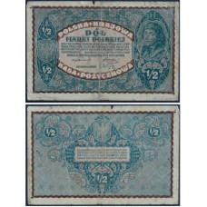 1/2 марки 1920 Польша - 1/2 marki 1920 Poland