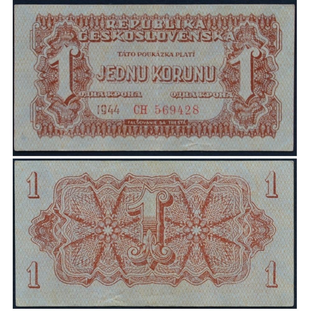 1 крона 1944 Чехословакия - 1 Korunu 1944 Czechoslovakia