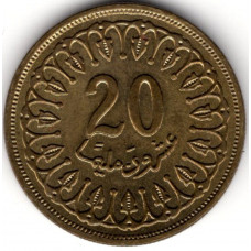 20 миллимов 1996 Тунис - 20 millim 1996 Tunisia, из оборота