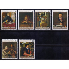 1974, октябрь. Набор марок Бурунди. Международная неделя написания писем