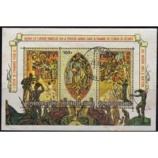 1967, ноябрь. Почтовая марка Гвинеи. Авиапочта - «Мир завтрашнего дня», фреска Хосе Ванетти