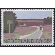 1980, апрель. Почтовая марка Нидерландов. Благотворительность, 80+35С