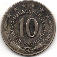 10 динаров 1981 Югославия - 10 dinara 1981 Yugoslavia, из оборота