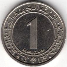1 динар 1972 Алжир - 1 dinar 1972 Algeria, из оборота