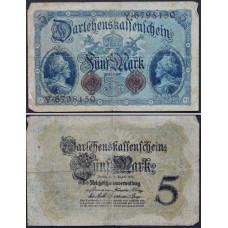 5 марок 1914 Германия - 5 mark 1914 Germany