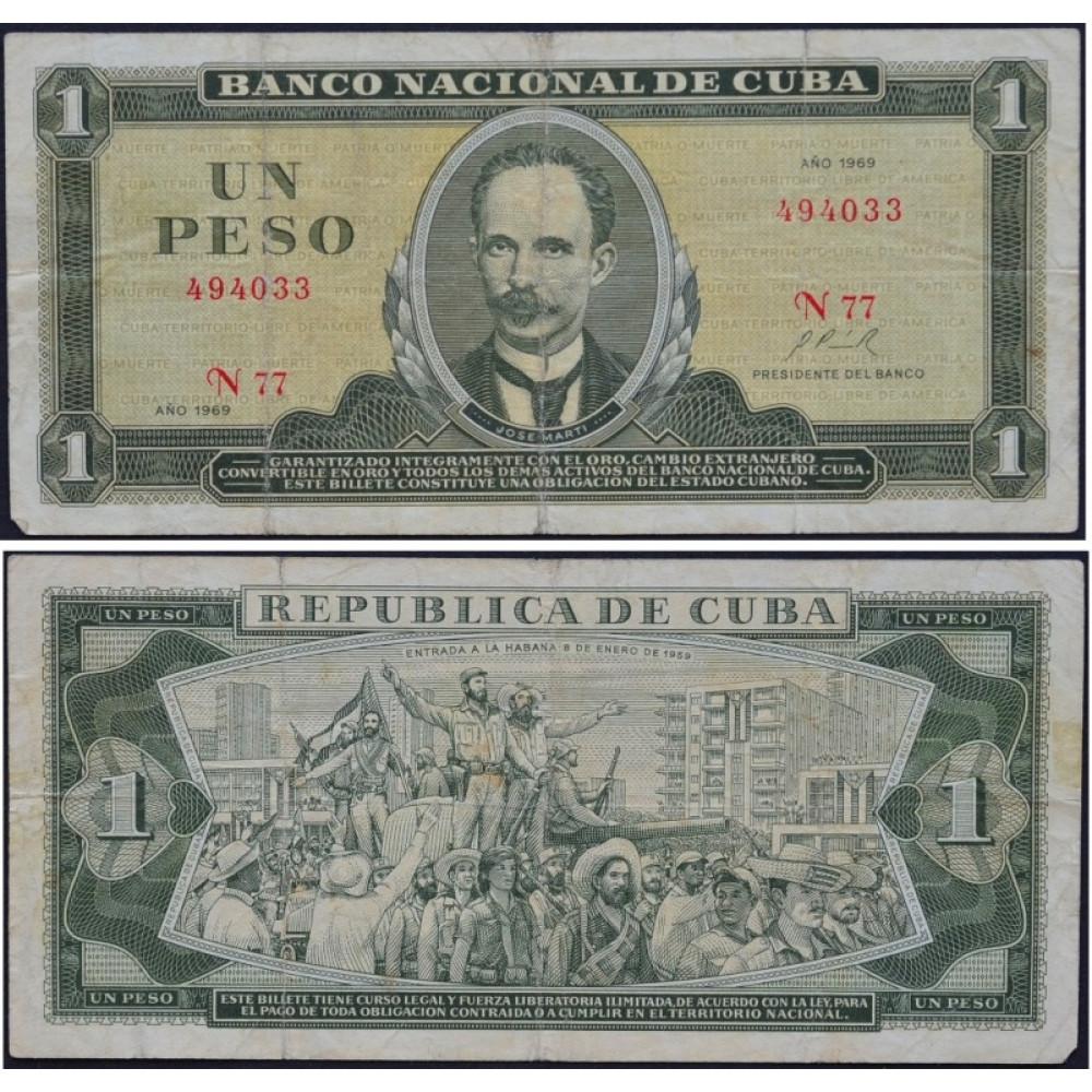 1 Песо 1969 Куба - 1 Peso 1969 Cuba