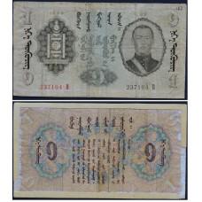 1 Тугрик 1939 Монголия - 1 Togrog 1939 Mongolia