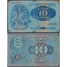 10 крон 1937 Эстония - 10 Krooni 1937 Estonia