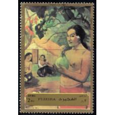 1972. Почтовая марка ОАЭ, Фуджейра. Авиапочта - Картины Гогена, 2R