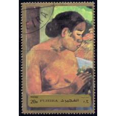 1972. Почтовая марка ОАЭ, Фуджейра. Картины Гогена, 20Dh