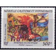 1984, ноябрь. Почтовая марка Новой Каледонии. Искусство из Тихого океана, 300F