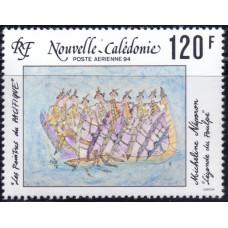 1994, июнь. Почтовая марка Новой Каледонии. Авиапочта - Картины, 120F