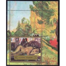 1972. Почтовая марка ОАЭ, Фуджейра. Авиапочта - Картины Гогена, 10R