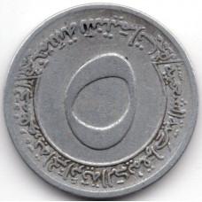 5 сантимов 1970 Алжир - 5 centimes 1970 Algeria, из оборота
