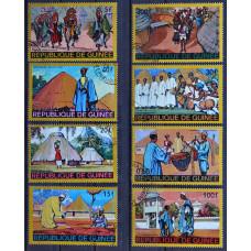 1968, апрель. Набор почтовых марок Гвинеи. Региональные костюмы и жилье
