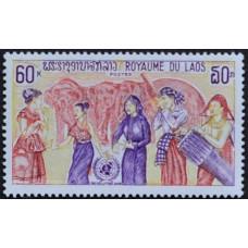 1971, май. Почтовая марка Лаоса. Год расового равенства, 60 K