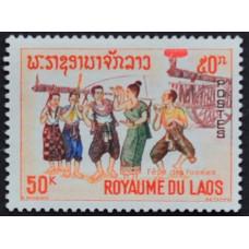 1965, декабрь. Почтовая марка Лаоса. Лаосские игры, 50 K
