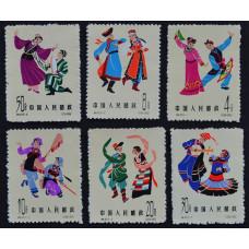 1962, октябрь. Набор почтовых марок Китая. Китайские народные танцы