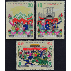 1959, октябрь. Набор почтовых марок Китая. 10 лет Народной Республике