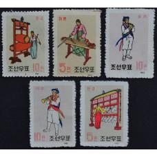 1963, сентябрь. Набор почтовых марок Северной Кореи. Музыкальные инструменты