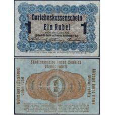 1 рубль 1916 Литва - Немецкая оккупация Литвы - 1 Rubel 1916 Lithuania
