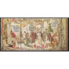 1995, октябрь. Почтовая марка Хорватии. 100 лет строительства Хорватского народного театра в Загребе, 0.65