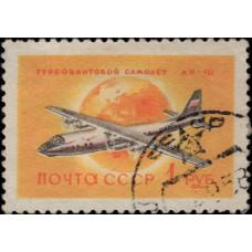 1958, август. Почтовая марка СССР. Гражданская авиация, 1 руб.