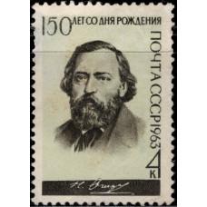 1963, январь-декабрь. Писатели нашей Родины.  Н.П. Огарев, 4 коп