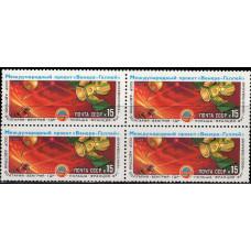 1985, июнь. Квартблок СССР. Международный космический проект Венеры-Галлея, 15 коп