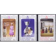1977, февраль. Набор почтовых марок Соломоновых островов. 25 лет регентства королевы Елизаветы II