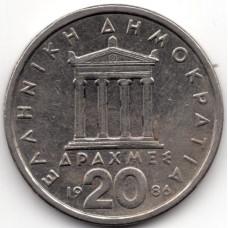 20 драхм 1986 Греция - 20 drachmas 1986 Greece, из оборота