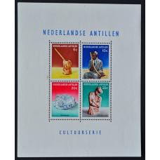 1962, март. Набор почтовых марок Нидерландских Антильских островов. Культура