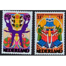 1974, апрель. Набор почтовых марок Нидерландов. Благотворительные марки