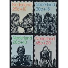 1971, апрель. Набор почтовых марок Нидерландов. Благотворительные марки