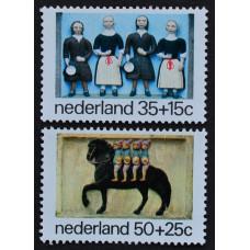 1975, ноябрь. Набор почтовых марок Нидерландов. Уход за детьми