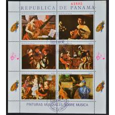 1968, сентябрь. Набор почтовых марок Панамы. Музыкальные представления в живописи