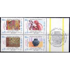 1986, июнь. Почтовая марка Ирана. Международный день ремесел, 10R